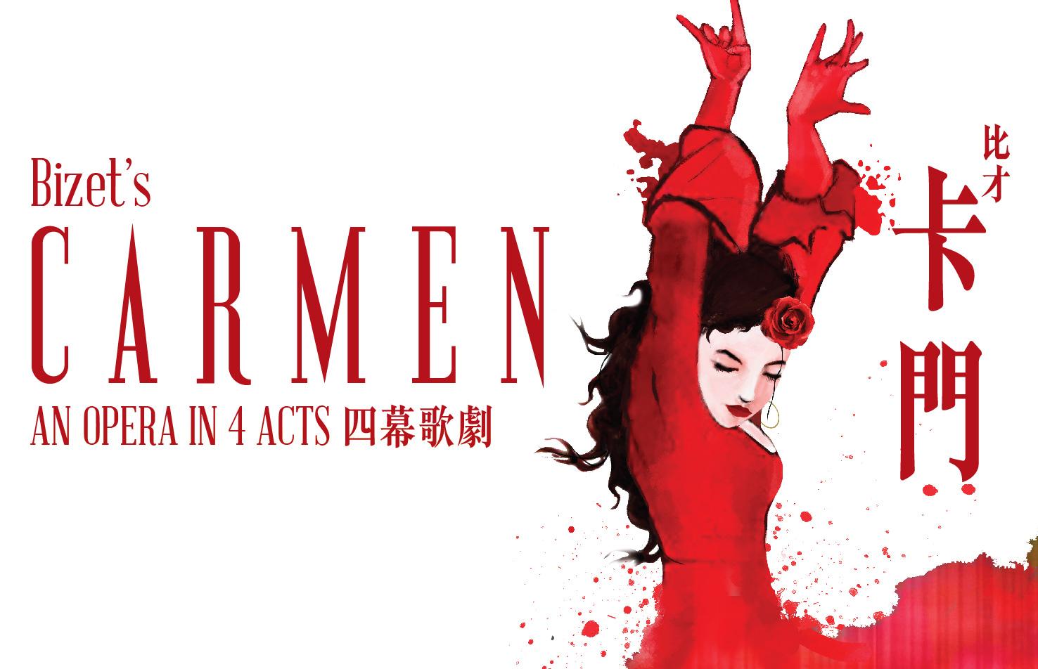 Ooppera Carmen
