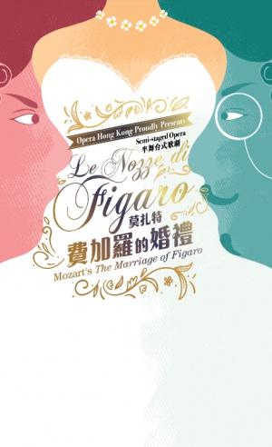 Figaro_459x753_1