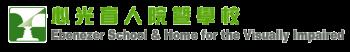 VOP_NGO_1_Ebenezer logo-PNG