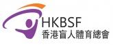 VOP_NGO_2_HKBSF-Logo-JPG