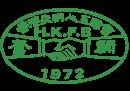 VOP_NGO_3_HKFB Logo-PNG