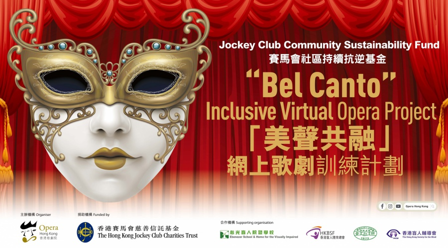 HKJC IVOP_Web banner_with logo bar_1920x1280_v3