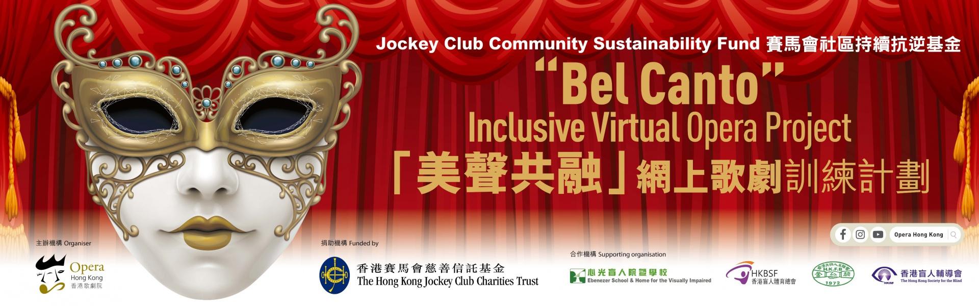 HKJC IVOP_Web banner_with logo bar_1920x600_v3
