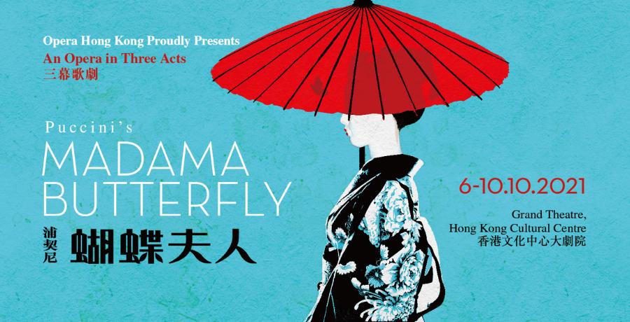Madama Butterfly-web-1000x460
