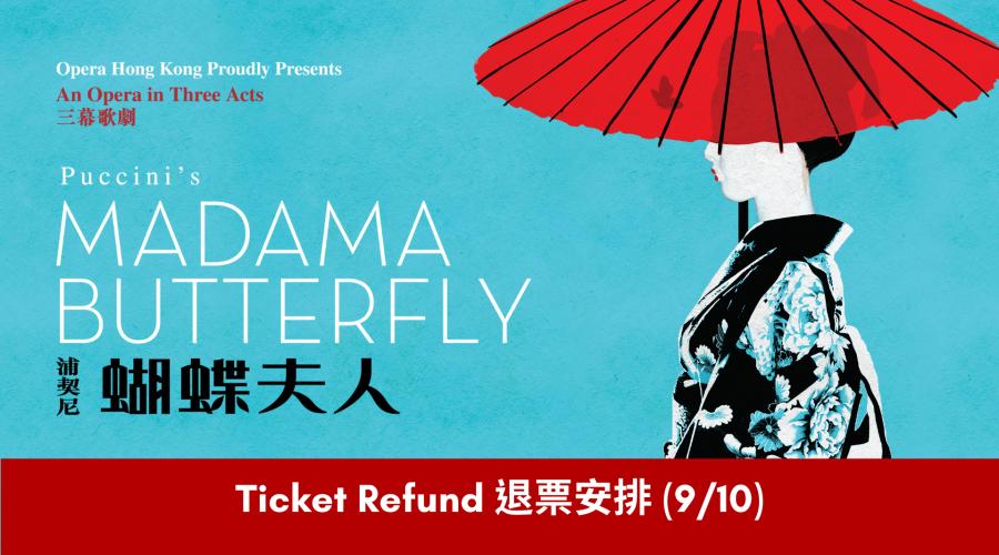 Madama Butterfly-refund-1920x1080-2